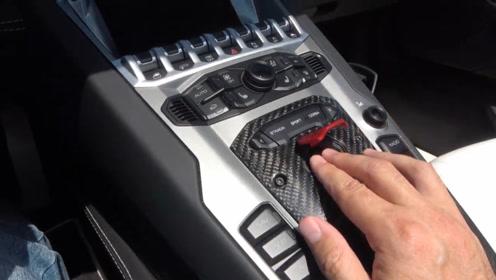兰博基尼Aventador跑车,按下启动键才是烧油的开始