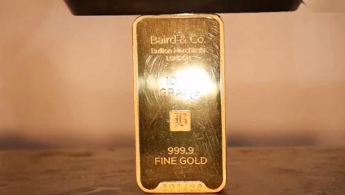 黄金有多软?土豪将四万美元金条放在液压机下,看的我心都碎了!