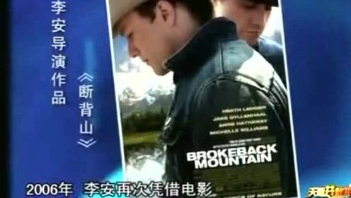 陈小旺到台湾传授太极拳,李安专程赶来向他请教太极