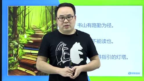 高二物理教辅书籍推荐【家辉培优】