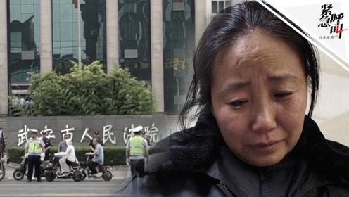 """紧急呼叫丨律师谈""""爱心妈妈""""李利娟案:爱心行为对量刑影响不大"""