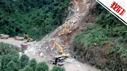 珙县地震滑坡路段即将打通 航拍当地全力抢修塌方公路