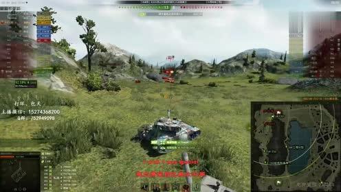 坦克世界:满血7201太怂  XX抢肉转角遇到爱