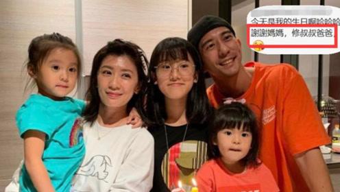 14岁梧桐妹开生日派对,感谢继母林若亚,甜喊继父修杰楷是爸爸