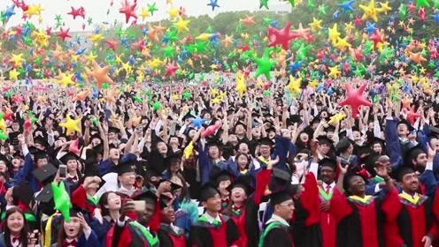 华中农业大学2019年毕业典礼