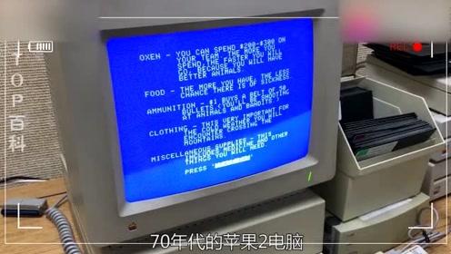 70年代的苹果2电脑,界面是这个样子,操作起来不容易