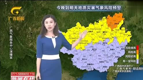 广西气象台发布暴雨黄色预警
