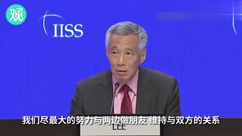 李显龙:不可能阻止中国变强 中美摩擦新加坡尽量不选边站