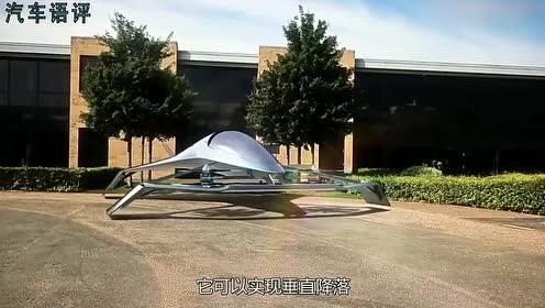 阿斯顿马丁联手劳斯莱斯,这飞行器酷炫如外星座驾,可载三人