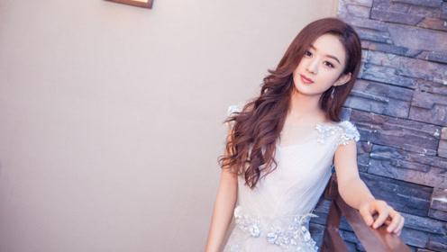 赵丽颖被问唐艺昕结婚份子钱会给多少?她的回答引热议:情商太高