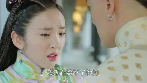 皇太极只想对东哥专一,东哥却一次又一次让他娶别人,心瞬间凉了