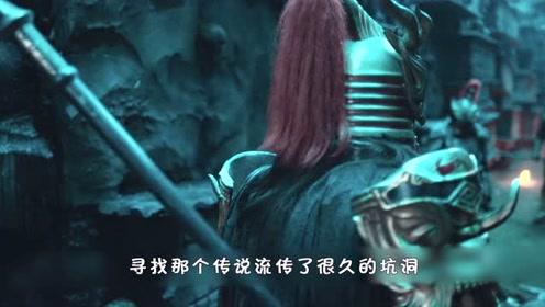 《秦岭神树》上古凶兽烛九阴即将上线,老痒真实身份暴露