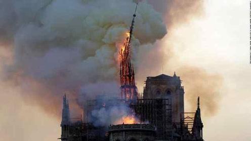 巴黎圣母院火灾初步排除人为纵火,猜测由烟头或电力故障引起