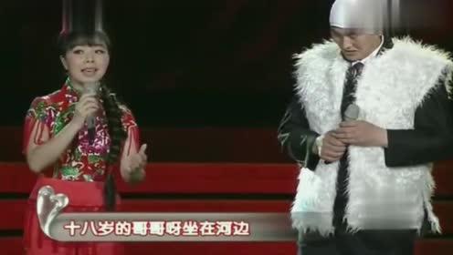 大衣哥、王二妮合唱一曲《九九艳阳天》,大衣哥的唱功很强势!