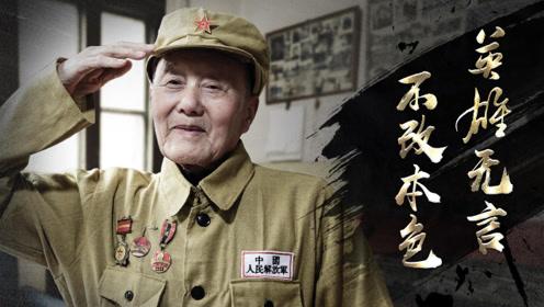 """张富清被授予""""全国优秀共产党员""""称号"""