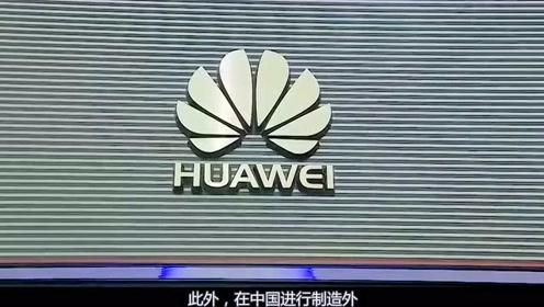 美国已封锁华为,中国为何不制裁苹果?苹果总裁一席话惊醒梦中人