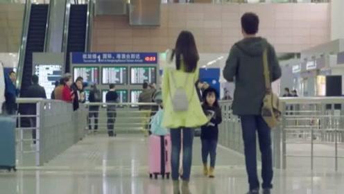 父亲去机场接五岁女儿,不料女儿打扮太时尚,开口全是英文