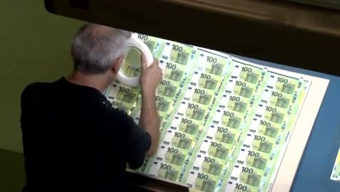钞票是怎么印刷出来的,欧元印刷全过程