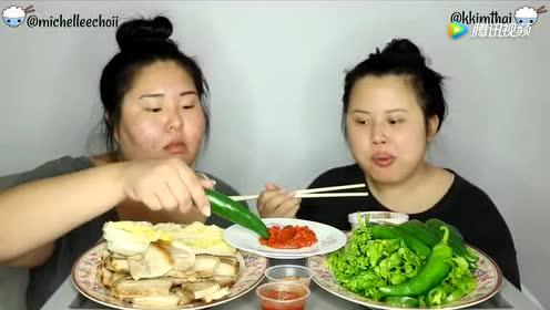 大胃王搞笑姐妹吃生菜包五花肉 生啃尖椒 吃到无法自拔!