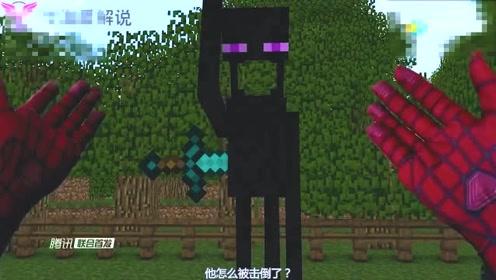 我的世界:小黑也太不小心了吧!被剑击中还特意跑来找大白解救!