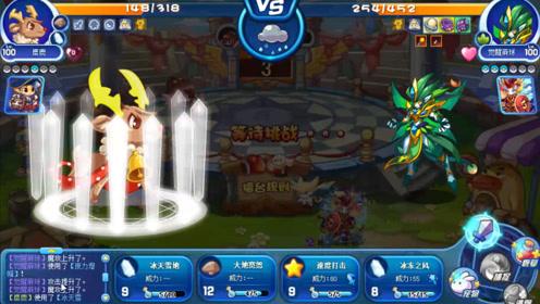 小陌洛克王国历险08:大地宽恕无法躲过攻击,我输掉了这场比赛