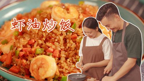 懒人必学!剩米饭加上它比蛋炒饭好吃十倍,每一口都好吃到爆