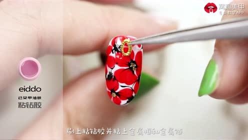 窝趣美甲:夏日必备红色指甲