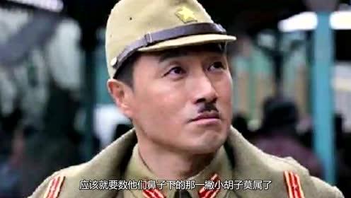 为何抗日剧中日本人鼻子底下要留一撮毛?说出真实原因你可能不信