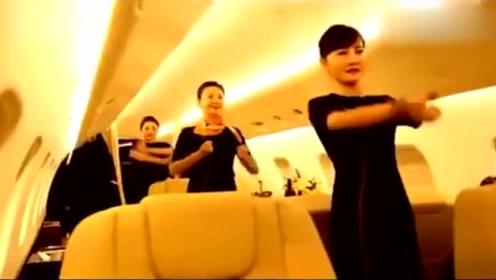 空姐集体大跳舞,这么欢快的舞蹈还是这么有气质!