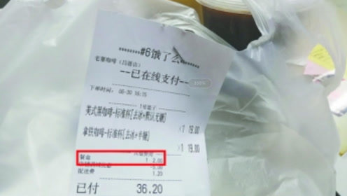 商家无故收取餐盒费,记者上门询问,商家说:没逼你买