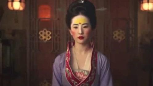 刘亦菲这个妆丑吗?明明还挺还原花木兰的啊
