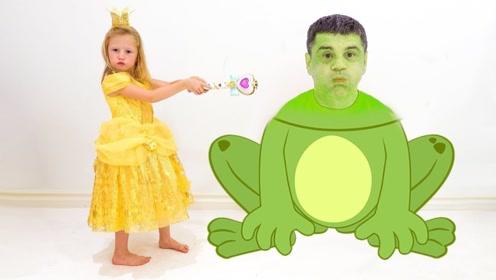 爸爸不给自己喂饭,公主女儿举起魔法棒,把爸爸变成了青蛙!