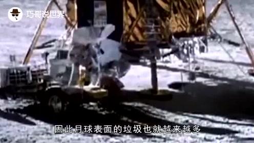 月球上187吨垃圾如何来的?月亮已不再那么干净
