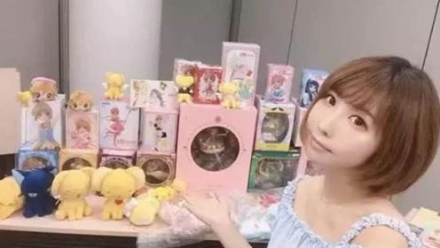 日本小姐姐打破《魔卡少女樱》收藏世界纪录!网友:富婆攀不起