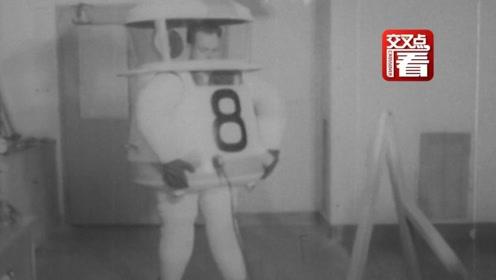 """太空志7:早期登月宇航服 穿上秒变""""大白""""?"""