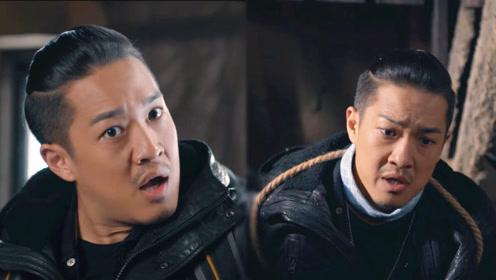 《秦岭神树》收官快乐源泉:王胖子的嘴,骗人的鬼!