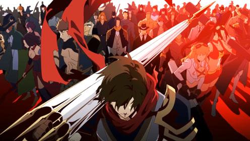 初代嘉世战队全员集结,我们终会站上巅峰,第二季高能来袭!
