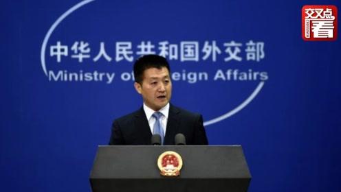 英国首相特雷莎·梅离任前提及香港问题 中国外交部:请醒一醒!