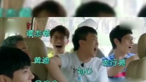 2010届快男十二强聚首 维嘉努力克制眼泪的样子太可爱