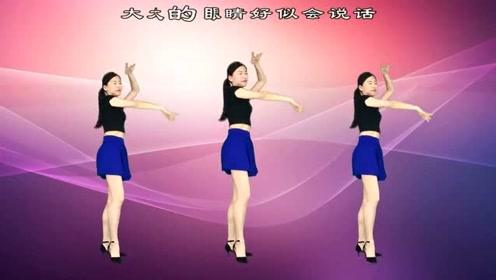 广场舞《丫头》网络歌曲简单32步健身操