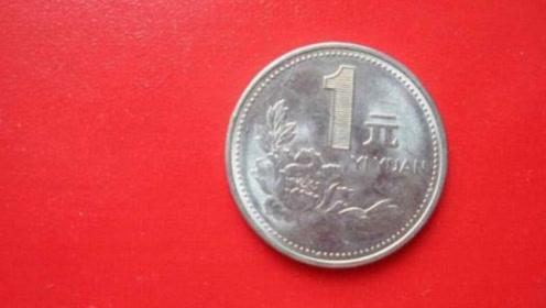 这是最贵硬币,一枚价值50万,许多人很眼熟,却没见过?