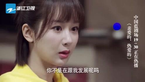 佟年妈妈反对佟年韩商言在一起 ,韩商言决定狠下心跟佟年分手