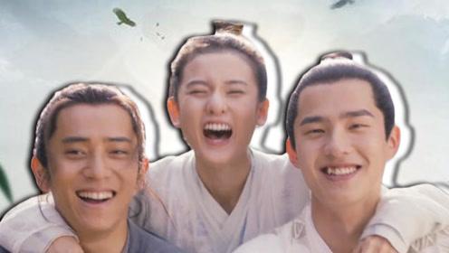 用《武林外传》打开《九州缥缈录》简直毫无违和感!