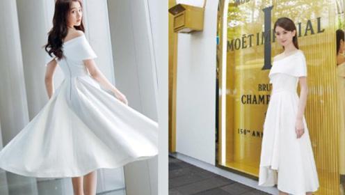 25岁乔欣撞衫21岁关晓彤 穿同款一字肩小白裙,风格却不一样
