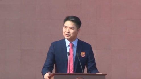 刘强东案9月份将在美重新开庭,京东股份或将大跌,惨不忍睹!