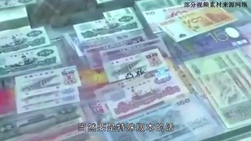 罕见2元纸币!已价值3500元,你能找到吗?