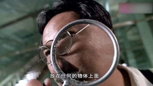 博士发明神奇放大镜,直接把小火腿变大,再也不用担心不够吃了