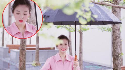 吴倩终于换风格了 粉色连体装涂红唇显御姐范,怪不得人气这么高