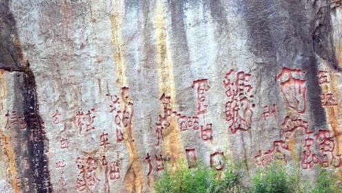 贵州这块石碑不一般,碑上有条谜语,至今无人能解