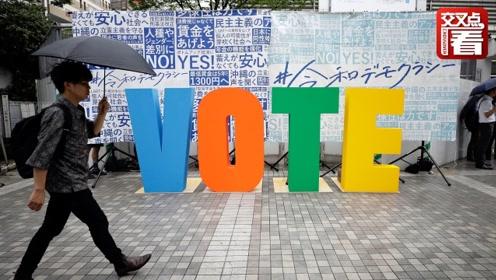 日本最大在野党为拉票拼了!将参议院选举主题定为了这个